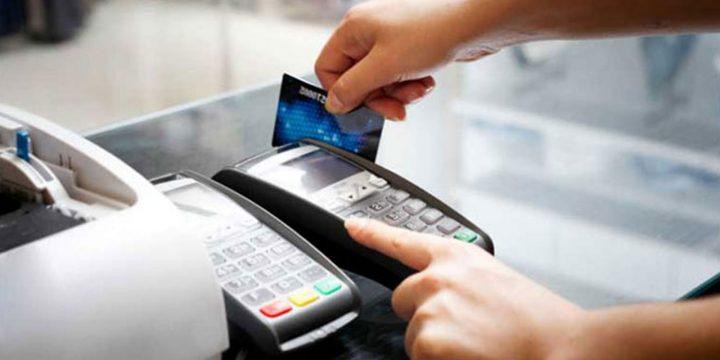 درآمد حاصل از دولت الکترونیکی مصر طی COVID-19 به 4 میلیارد EGP در ماه افزایش می یابد