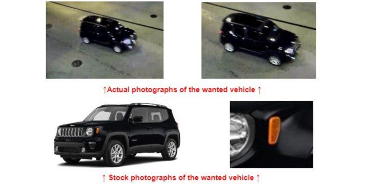 گراند کراسینگ بزرگ با برخورد به یک مرد زخمی که به شدت زخمی شده است ، پلیس تصاویر را برای نظارت بر یک ماشین مظنون منتشر می کند